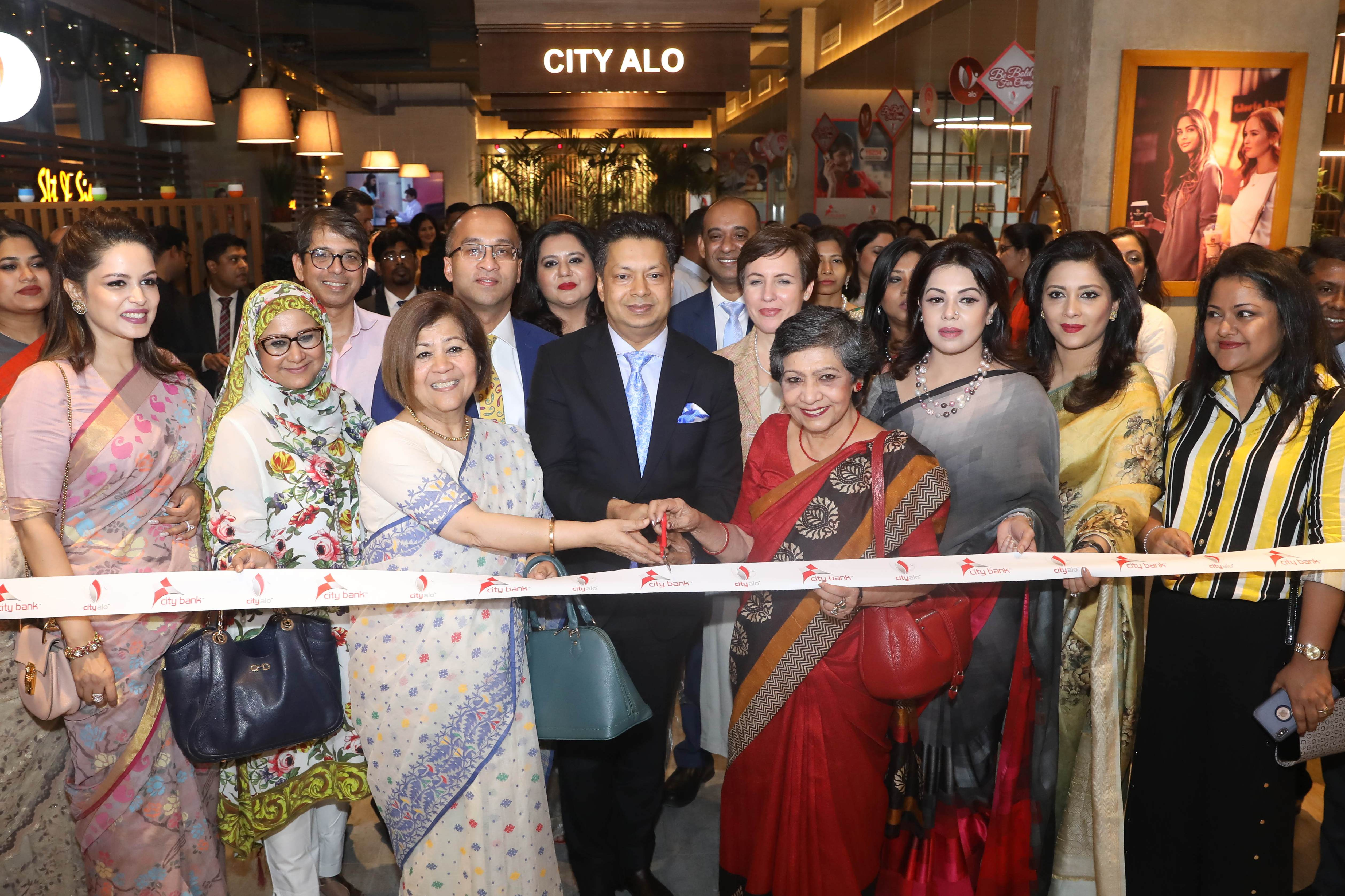 City Bank launches 'City Alo'  – a specialised banking services for women