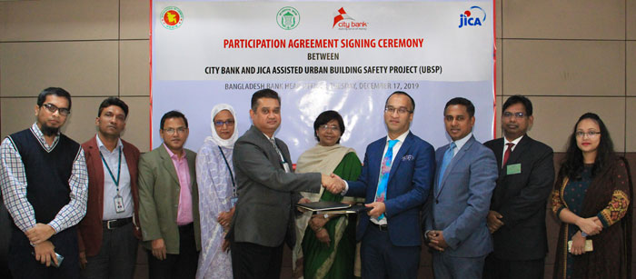City Bank signs Participation Agreement with Bangladesh Bank for JICA Assisted Urban Building Safety Project